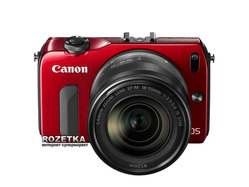 EOS M 18-55 Kit Red
